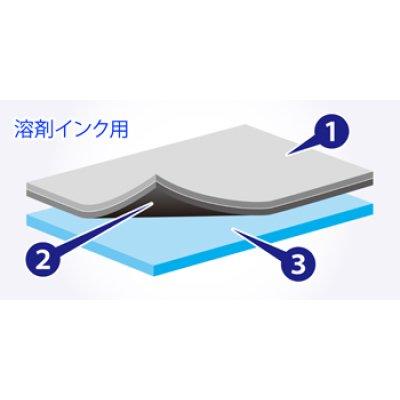 画像1: モノメリックソフト塩ビ(白マット)(ポリアクリル強粘着ラピッドエア14Nグレー)